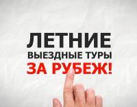 """""""СУПЕР ENGLISH"""" центр развития"""