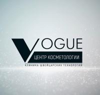 """Vogue"" (центр косметологии)"