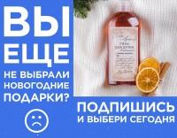 Белорусская косметика Нск (instagram stories)