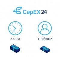 capex24.com