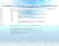 сайт для французкой фирмы dessange, крема духи