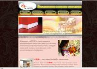 Рекламный сайт систем отопления