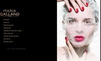 сайт по косметике