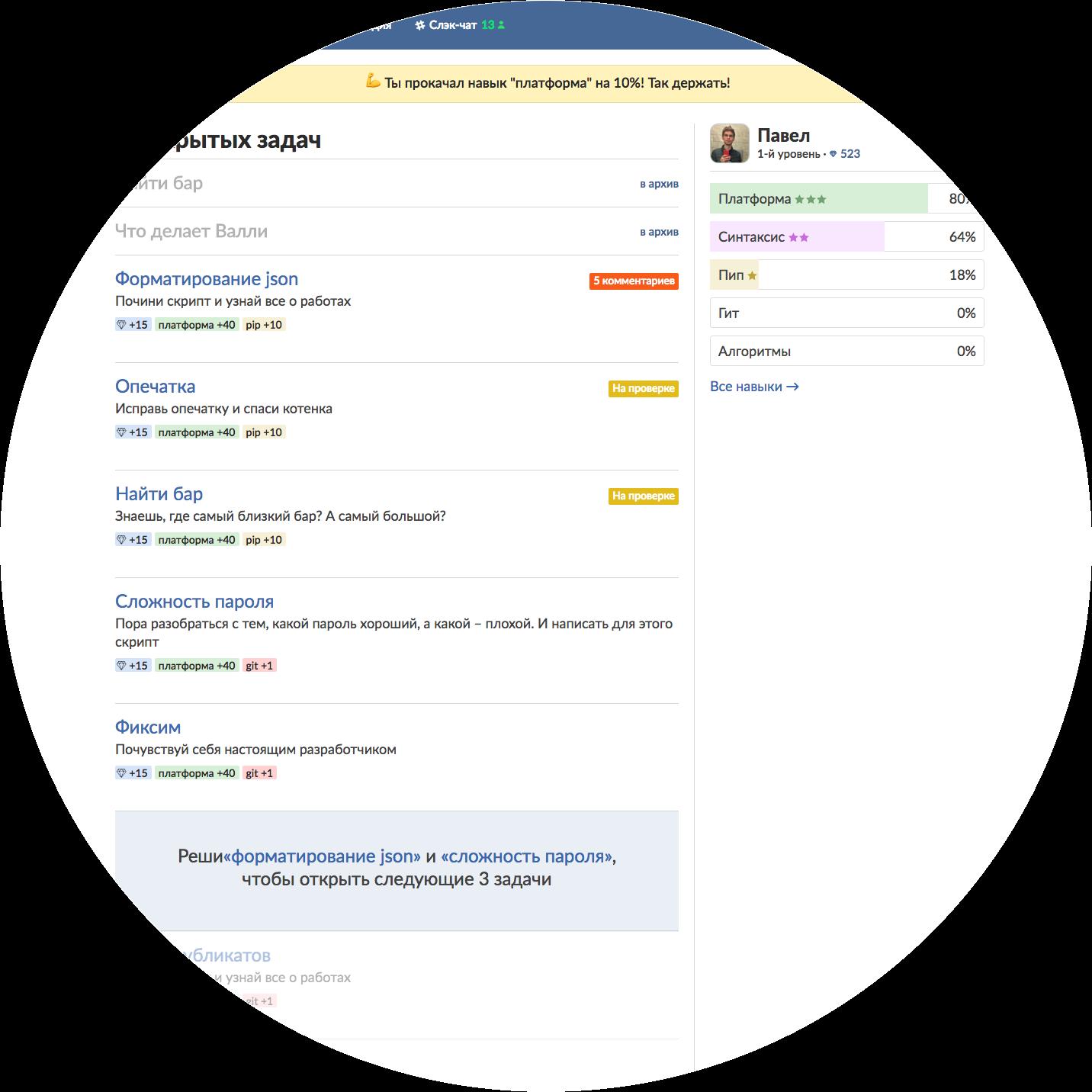 Devman - Internal pages - desktop&mobile