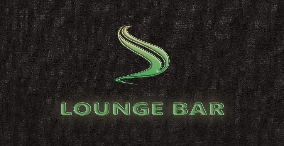 Разработать логотип кальянной с названием фото f_73657871fb5a19a6.jpg