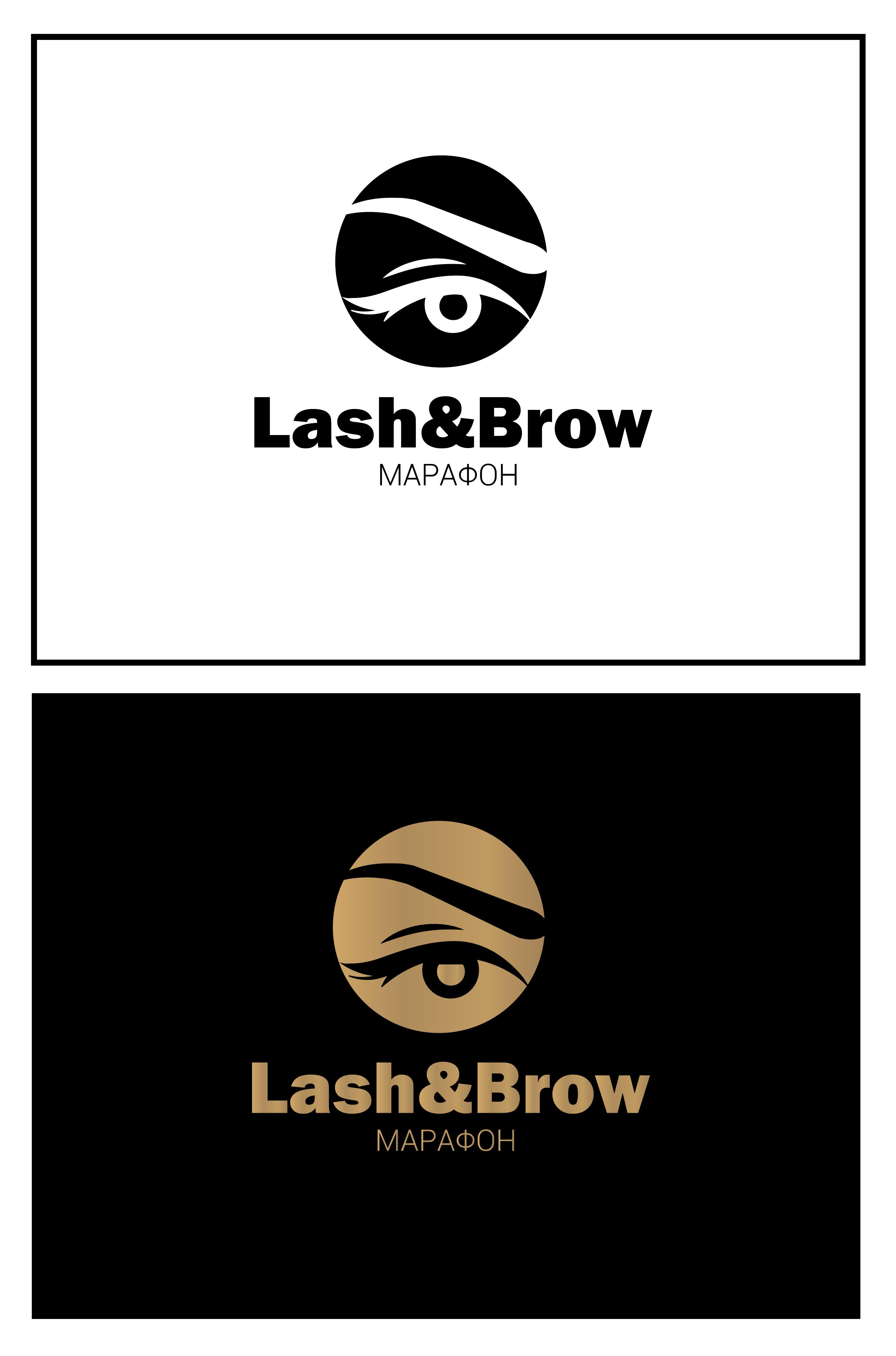 "Создание логотипа мероприятия ""Марафон Lash&Brow"" фото f_16558f713c2bcc7e.jpg"