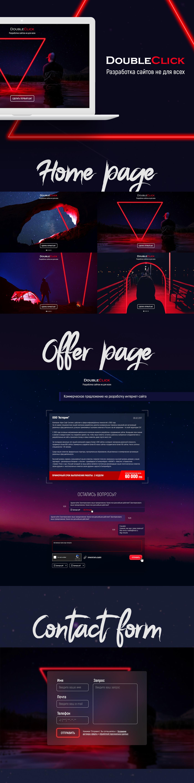 Сайт студии Double click