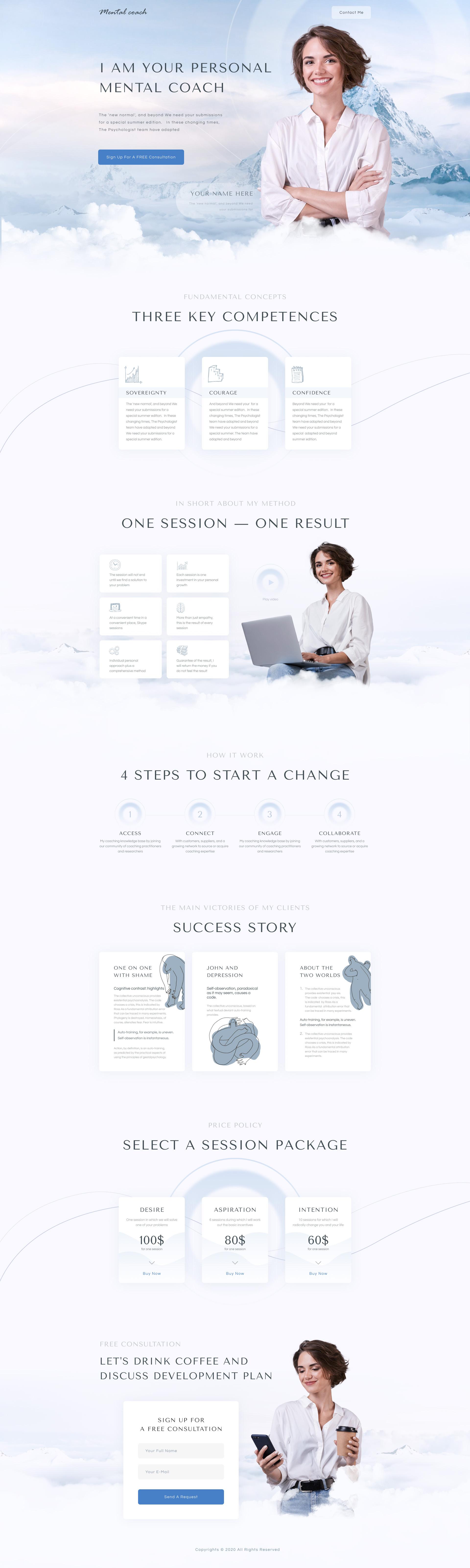 Шаблон landing page для коуча / психолога