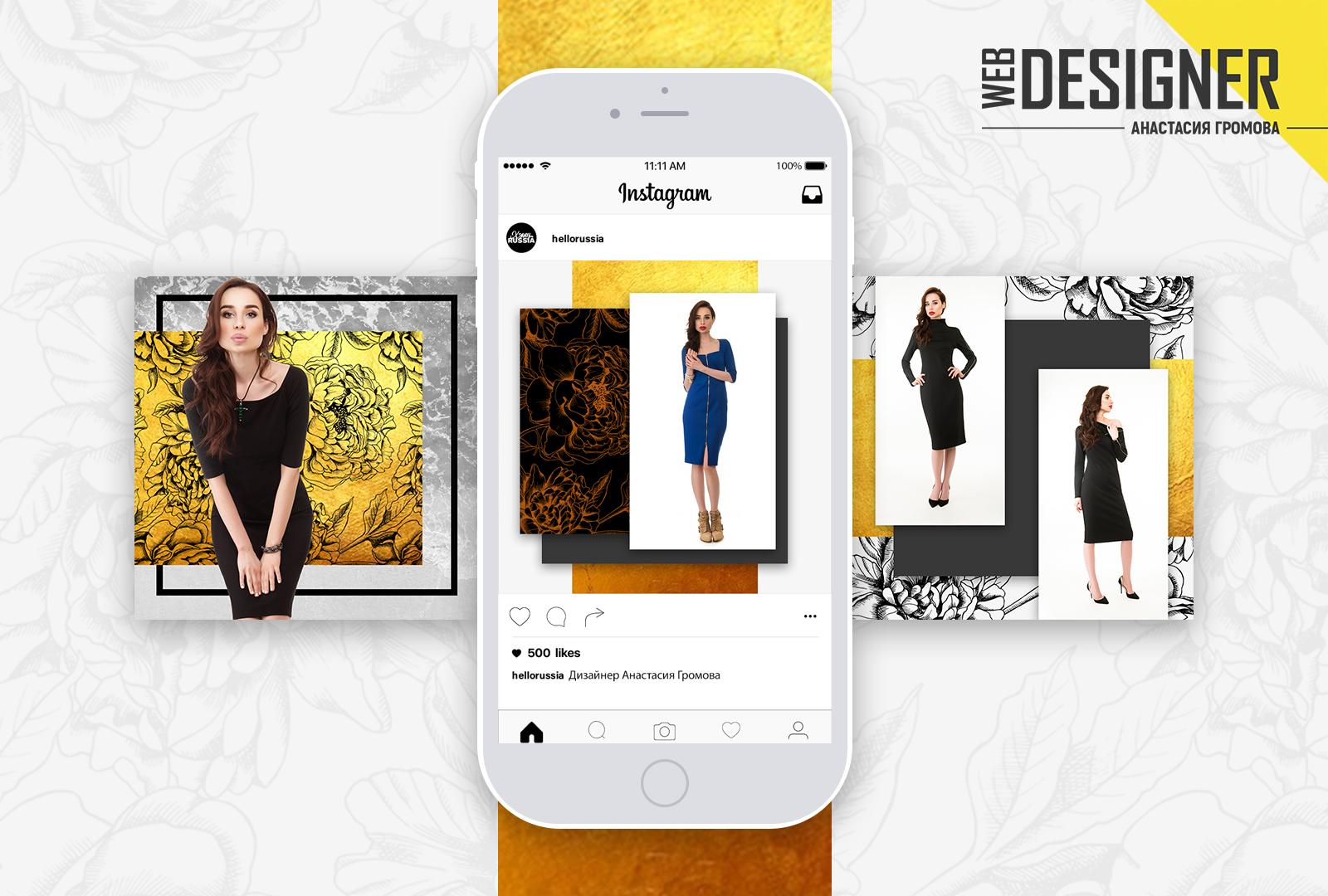Набор постов для студии дизайнерской одежды