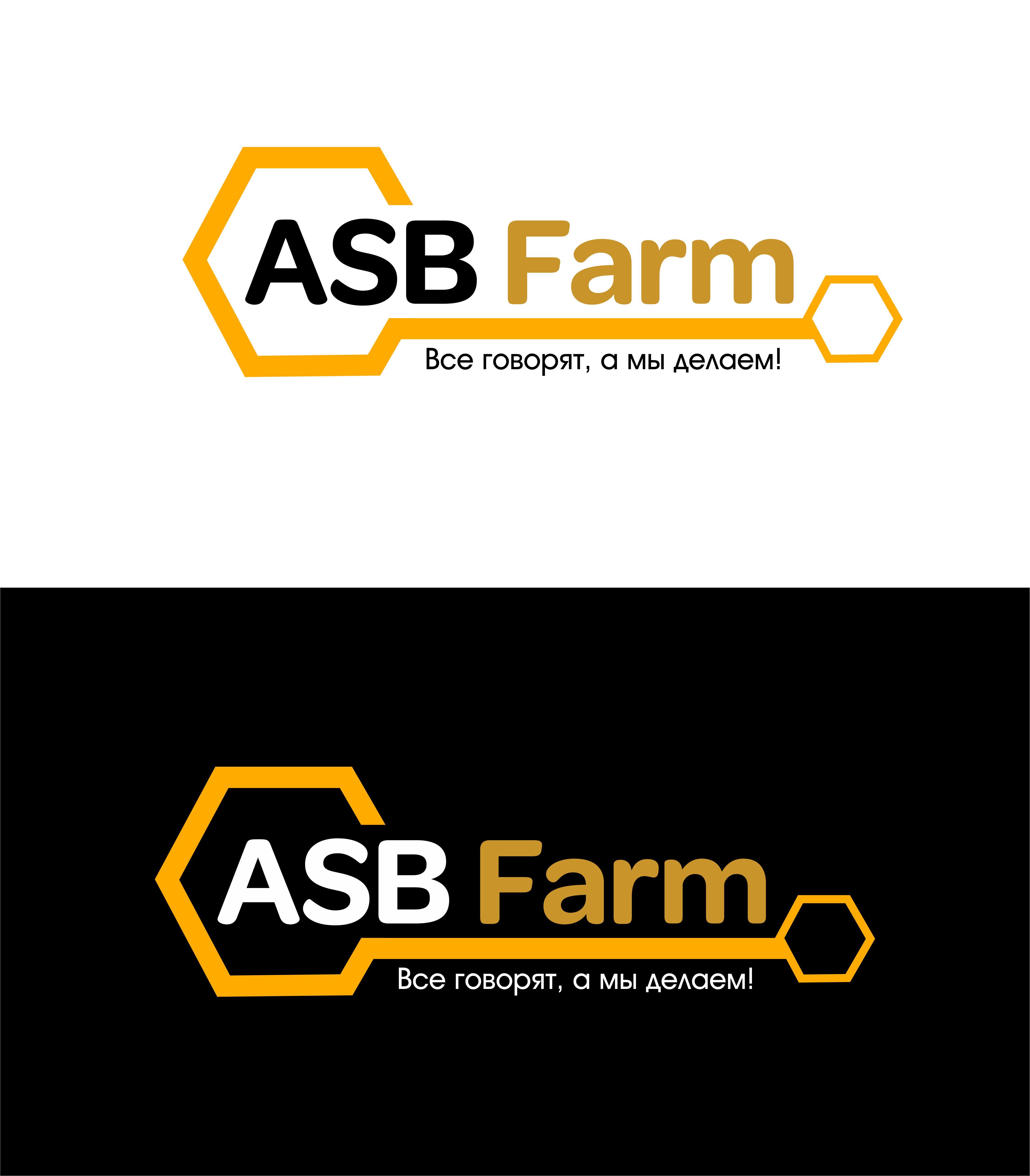 Разработка 3-4 видов логотипа фото f_2255a5b572f46c00.jpg