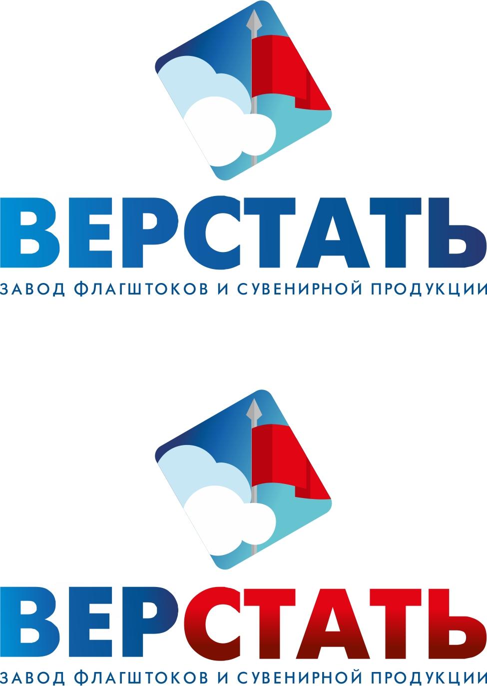 Разработка названия бренда + логотип фото f_227590c5b3375e7b.jpg