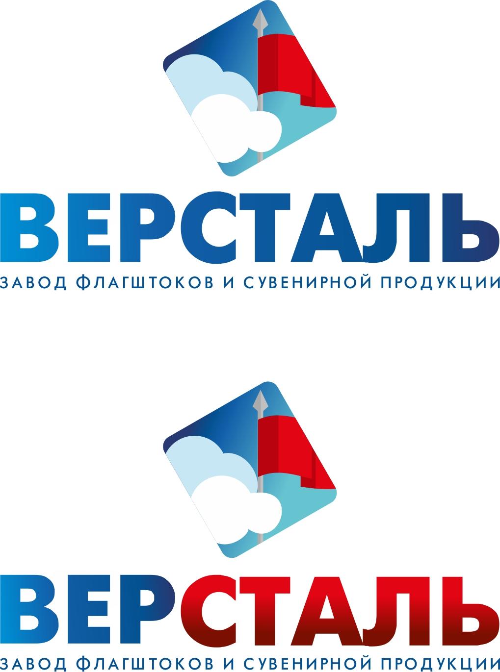 Разработка названия бренда + логотип фото f_233590c5be5ce4aa.jpg