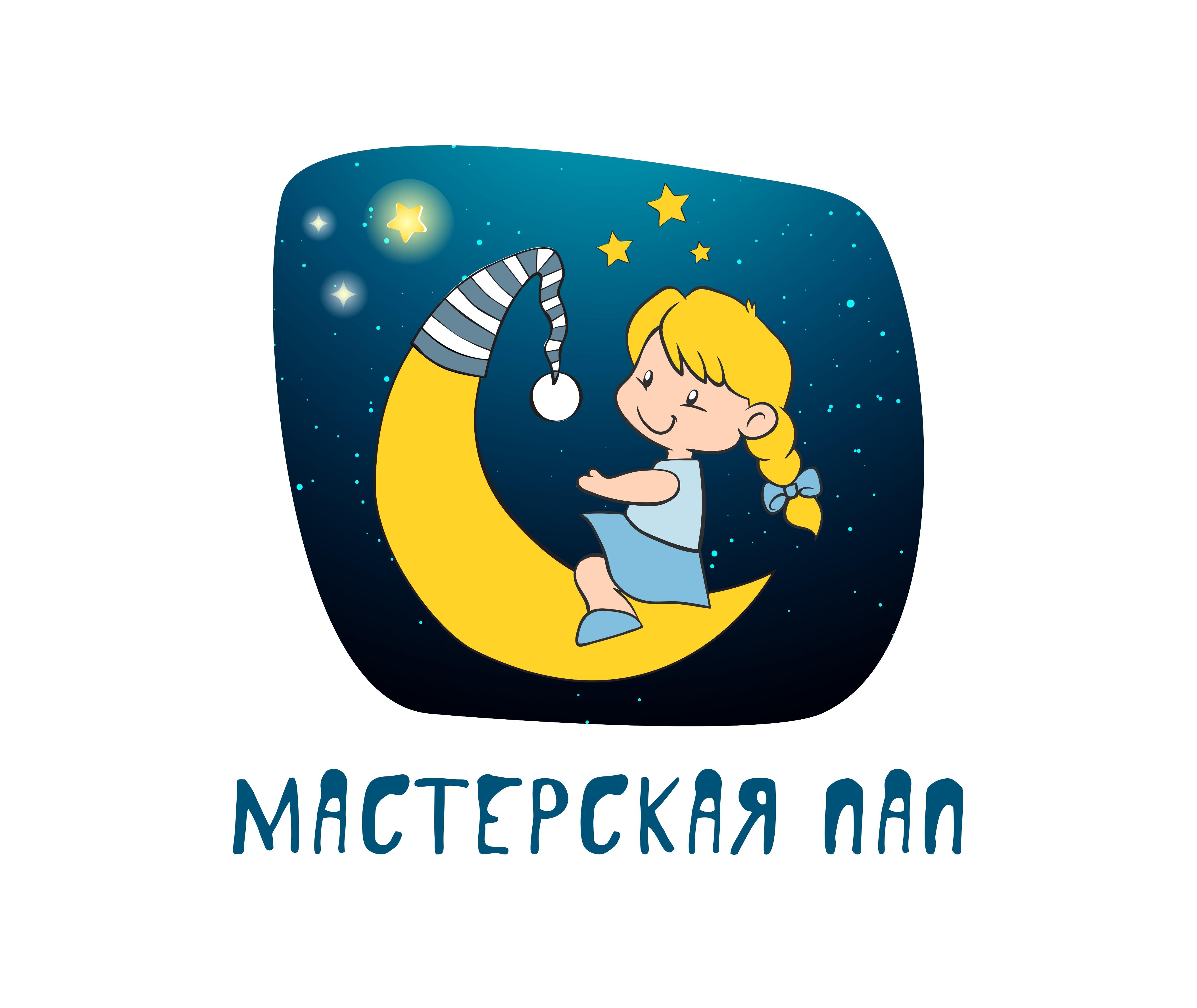 Разработка логотипа  фото f_5555aaba383bea08.jpg