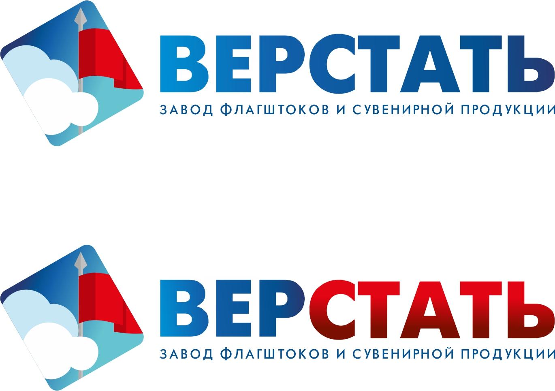 Разработка названия бренда + логотип фото f_641590c5b326dc3d.jpg