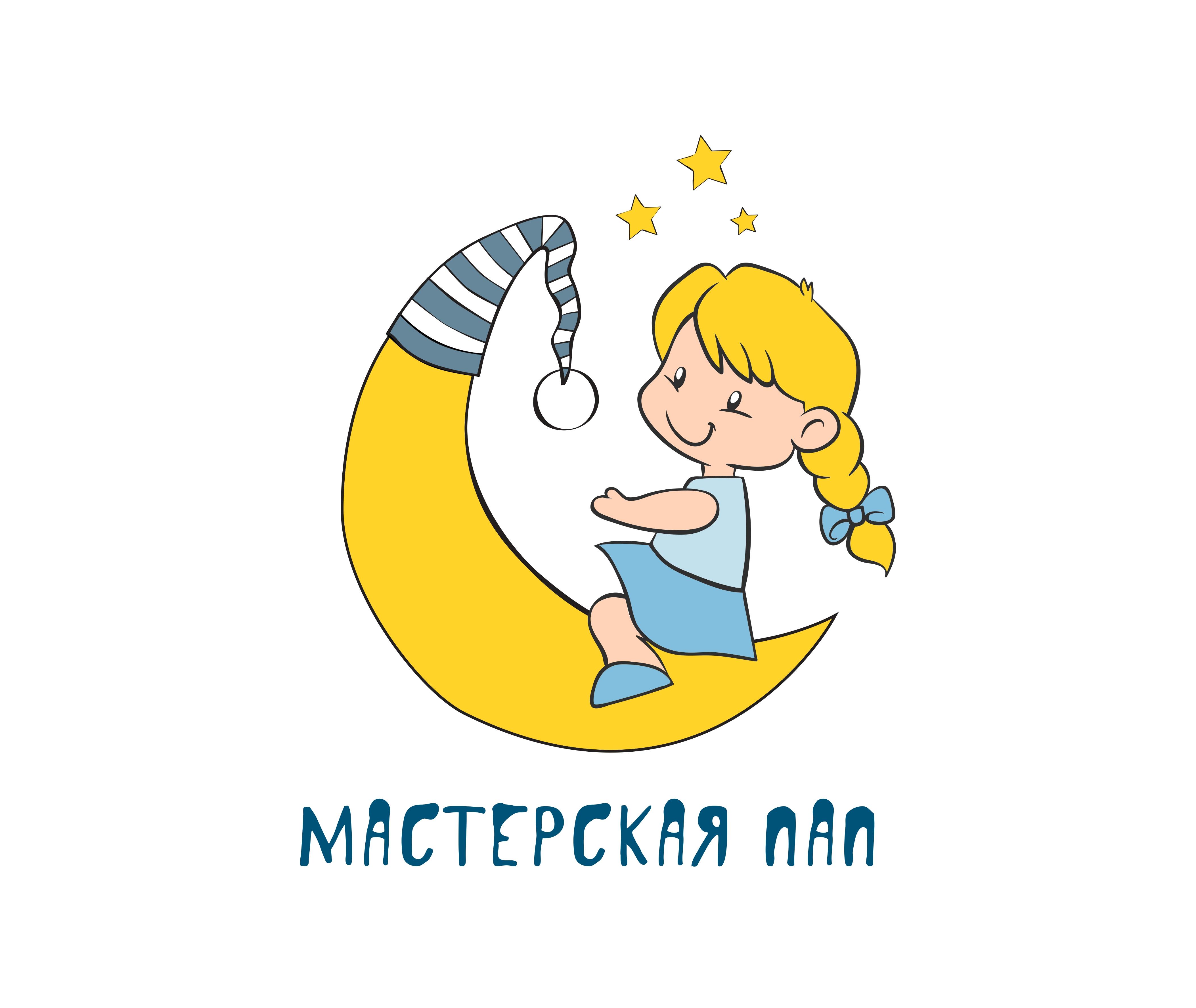 Разработка логотипа  фото f_7745aaba3716038f.jpg