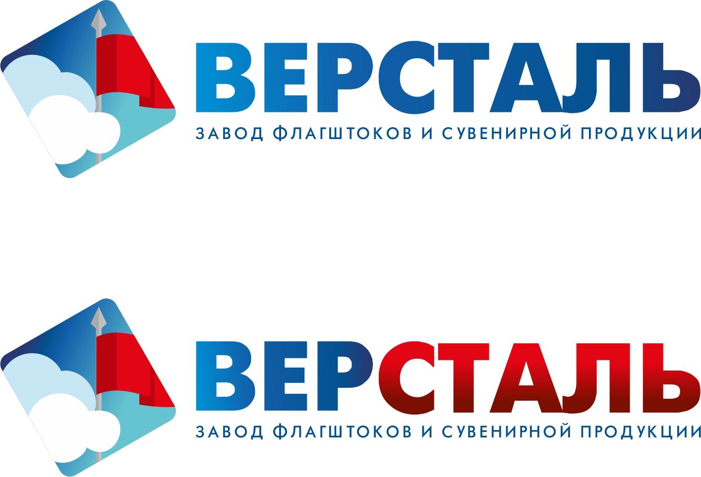 Разработка названия бренда + логотип фото f_783590c5be39db33.jpg