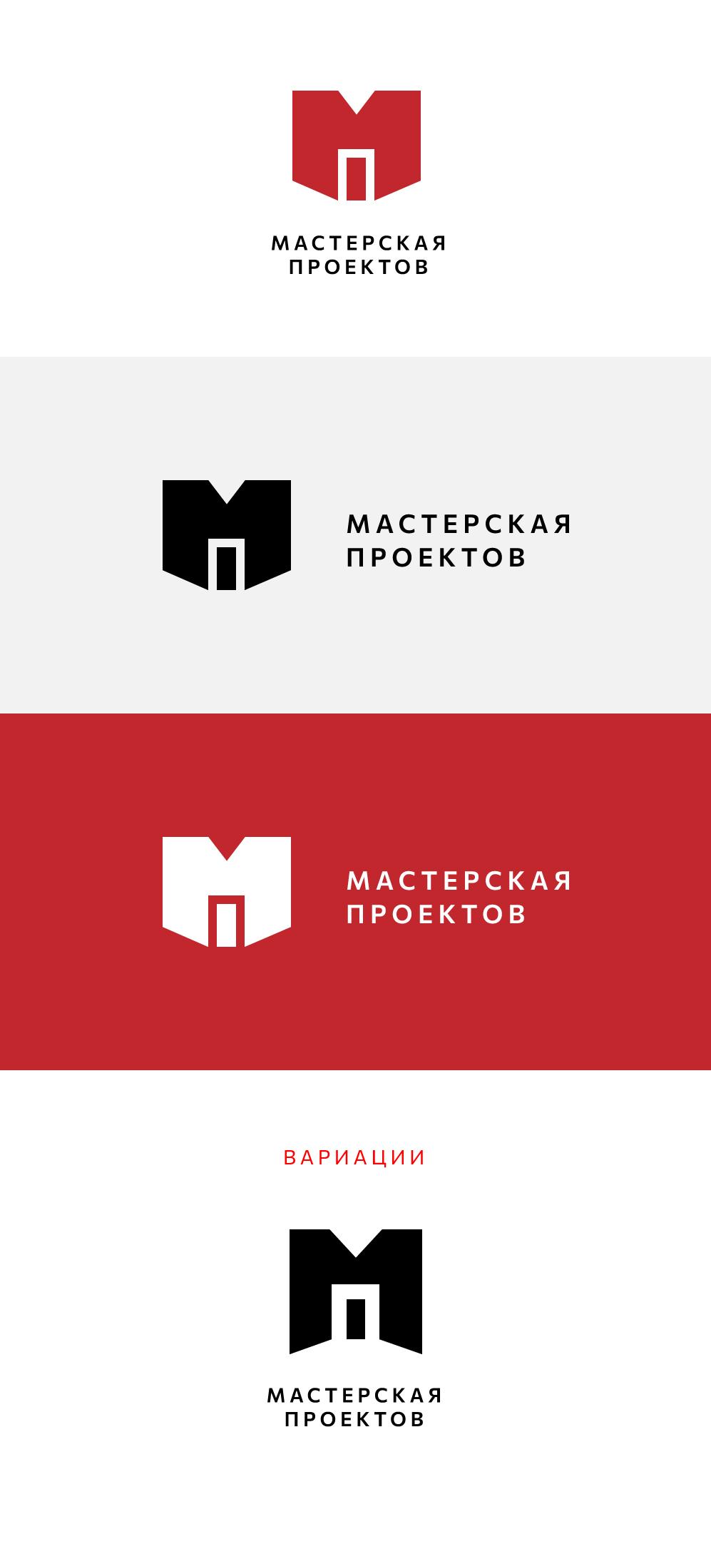 Разработка логотипа строительно-мебельного проекта (см. опис фото f_4176079f5e6b83ab.jpg