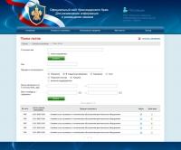 Официальный сайт Краснодарского края...