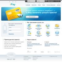 Дизайн платёжного сервиса