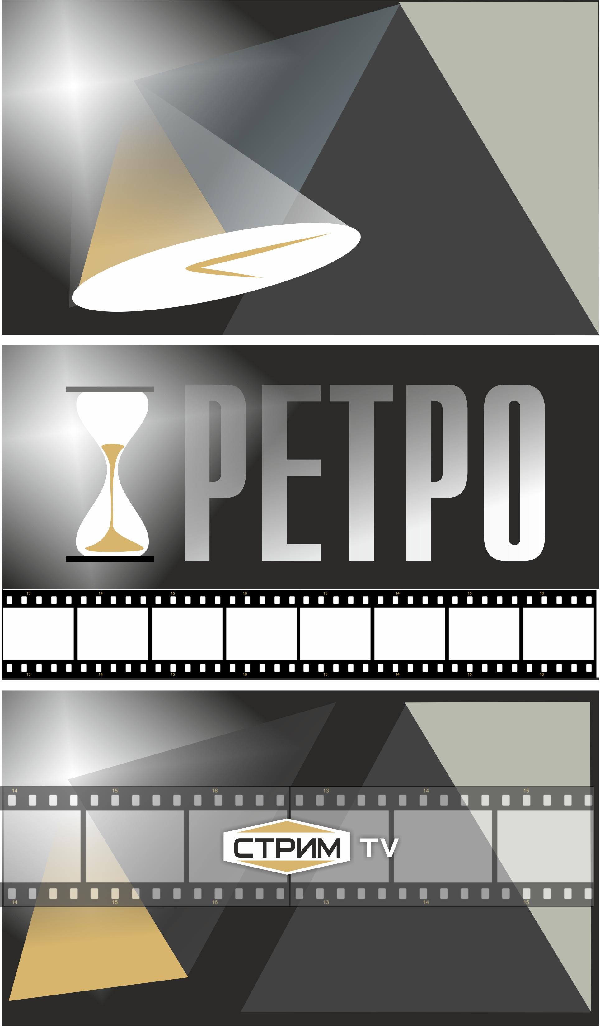 Создание концепции заставки и логотипа (телеканал) фото f_524566ec3c48fbdb.jpg