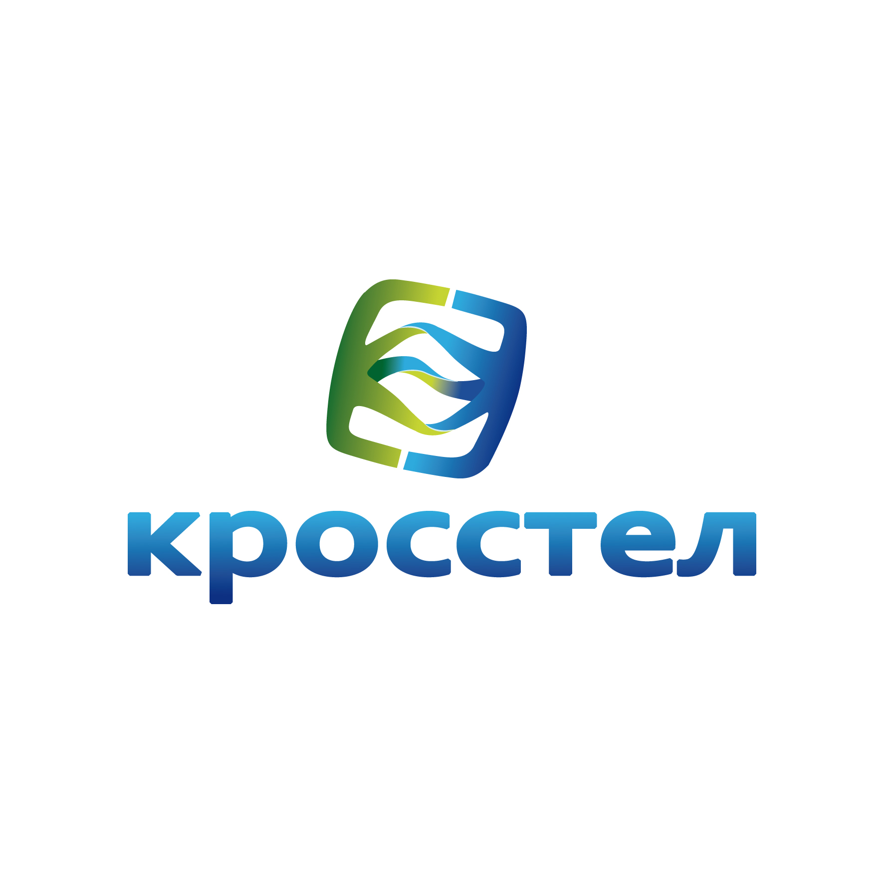 Логотип для компании оператора связи фото f_4ee37cdded39d.jpg
