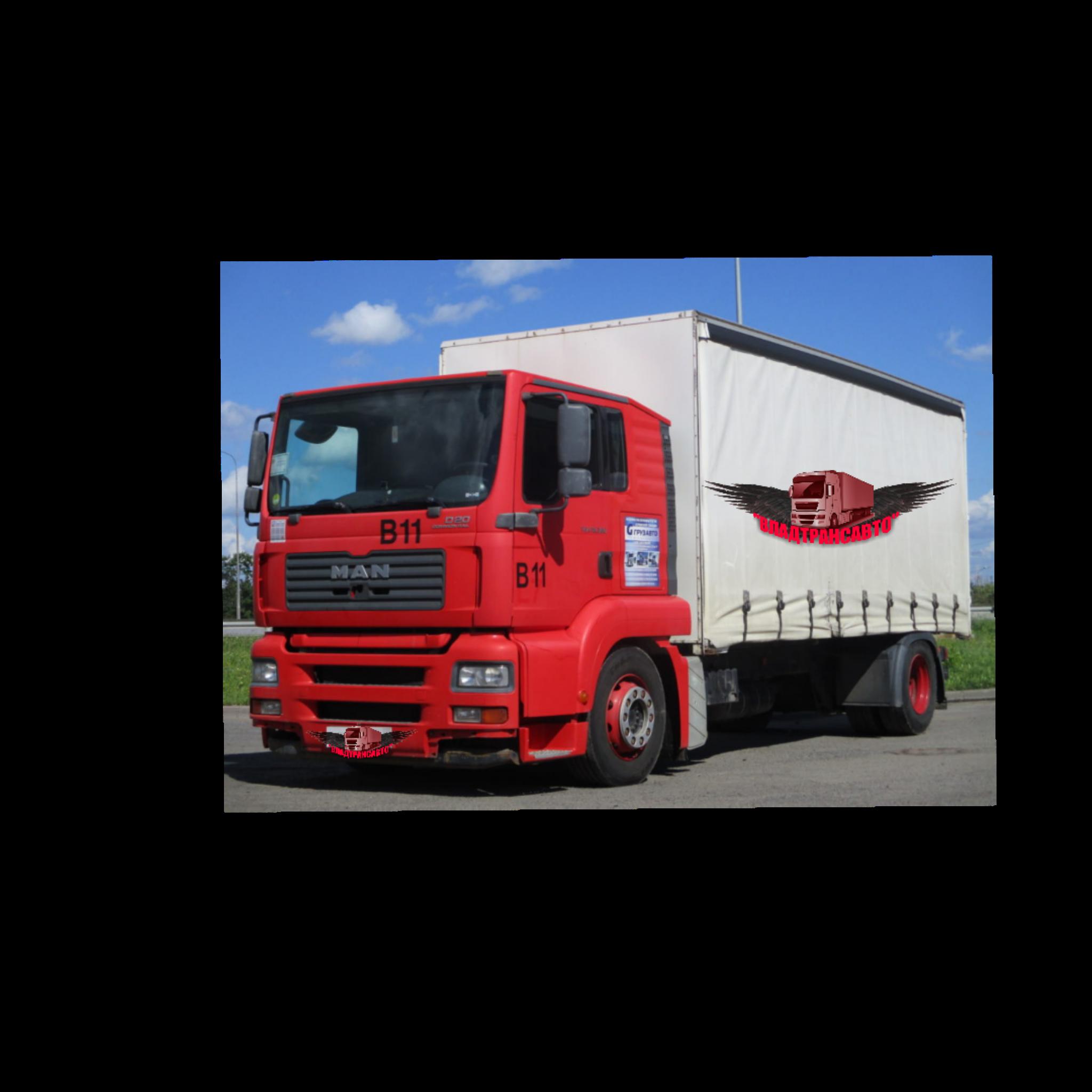 Логотип и фирменный стиль для транспортной компании Владтрансавто фото f_0685cdc180d8b826.png