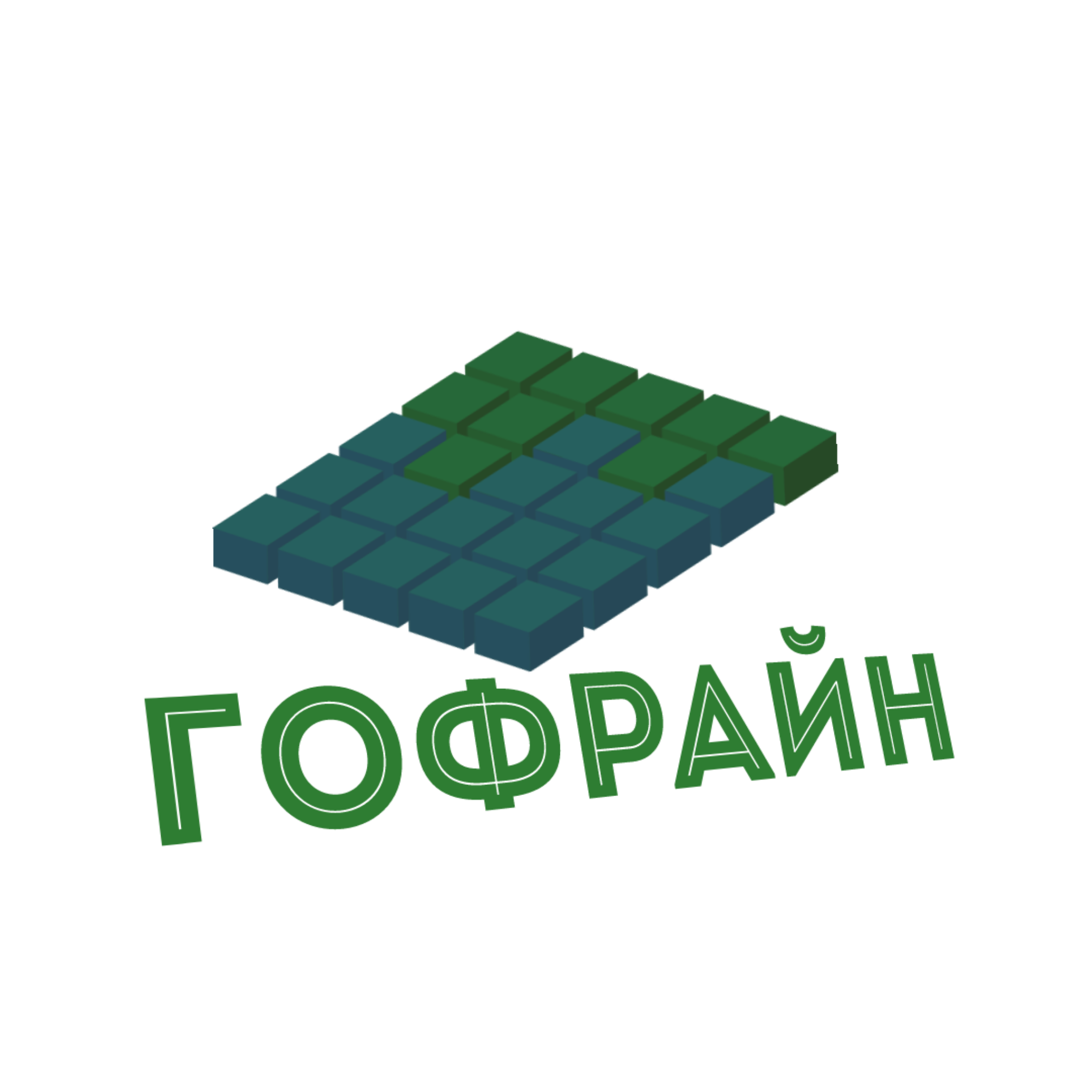 Логотип для компании по реализации упаковки из гофрокартона фото f_1425cdbe0807f98d.png