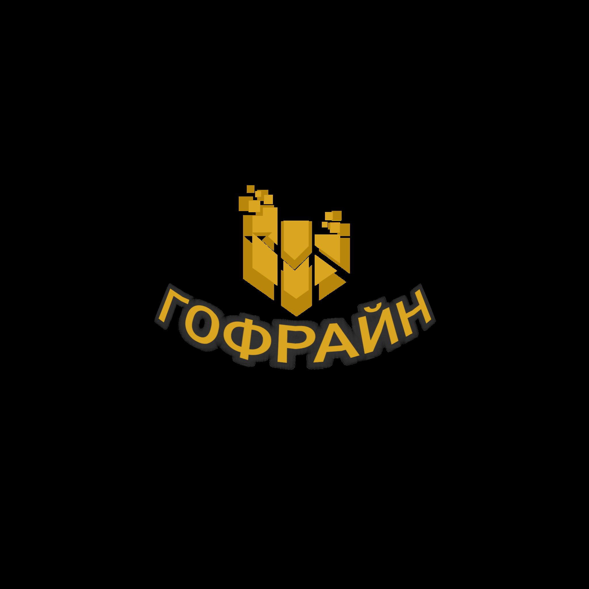 Логотип для компании по реализации упаковки из гофрокартона фото f_3835cdbe8fd16182.png