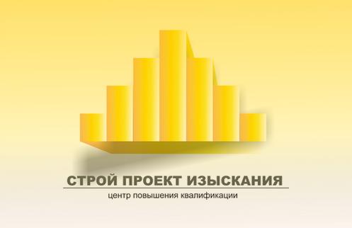Разработка логотипа  фото f_4f323e3d91c96.jpg