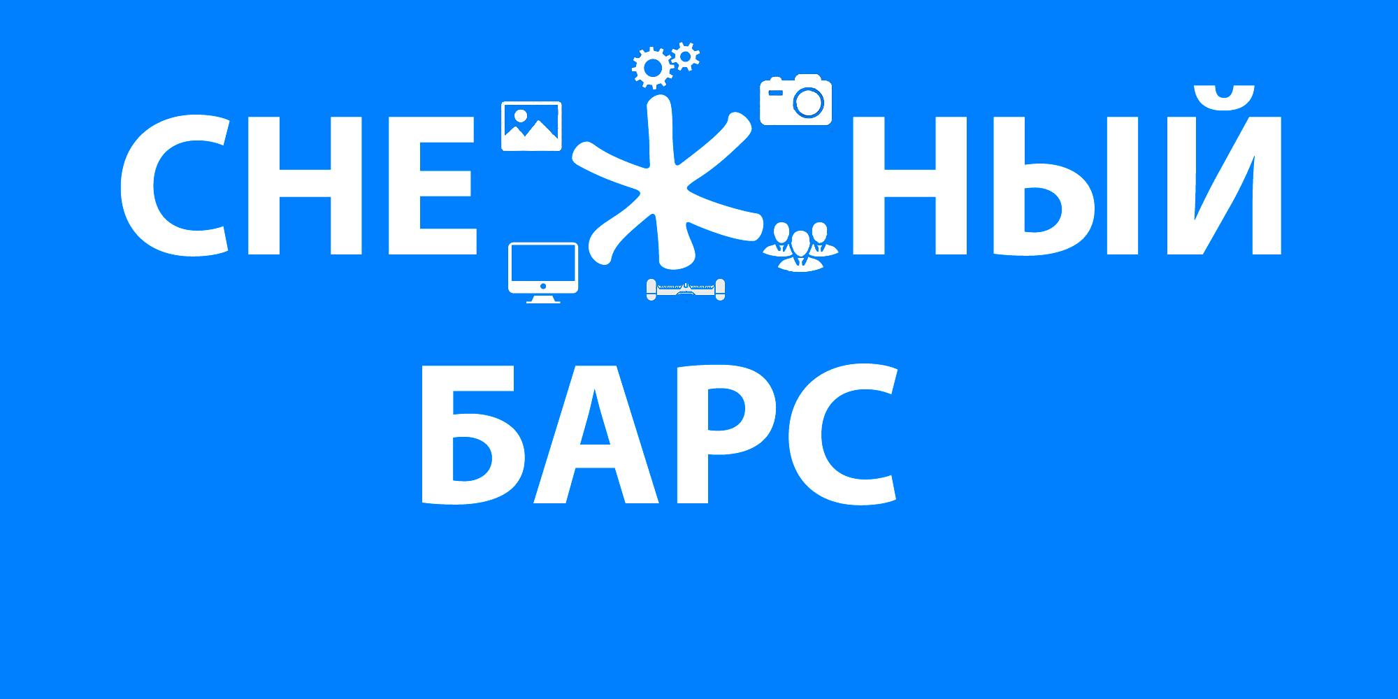 Ре-дизайн (рестайлинг) логотипа компании фото f_4395a92ce1c180e5.png