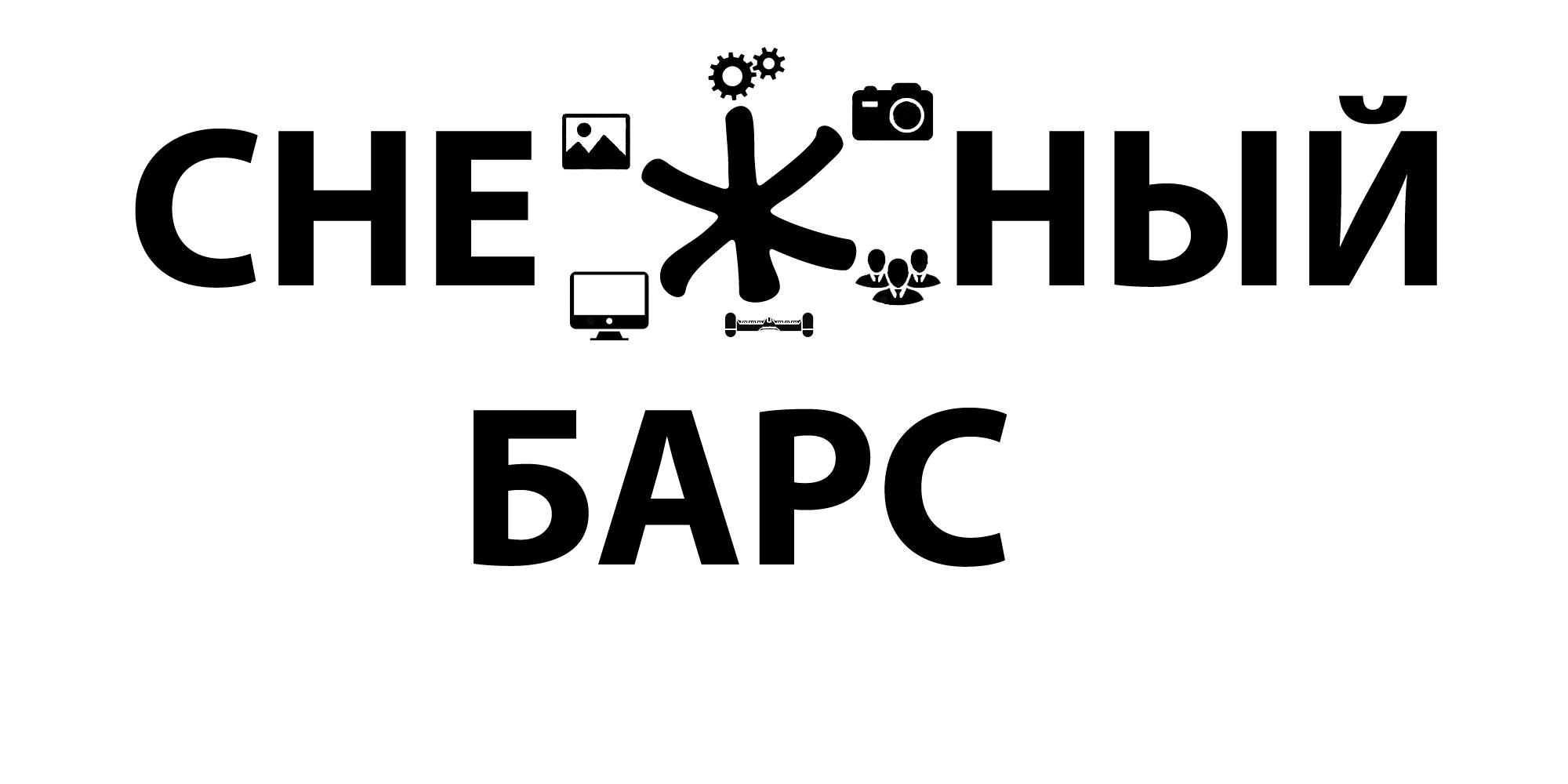 Ре-дизайн (рестайлинг) логотипа компании фото f_4415a92ce11491a1.png