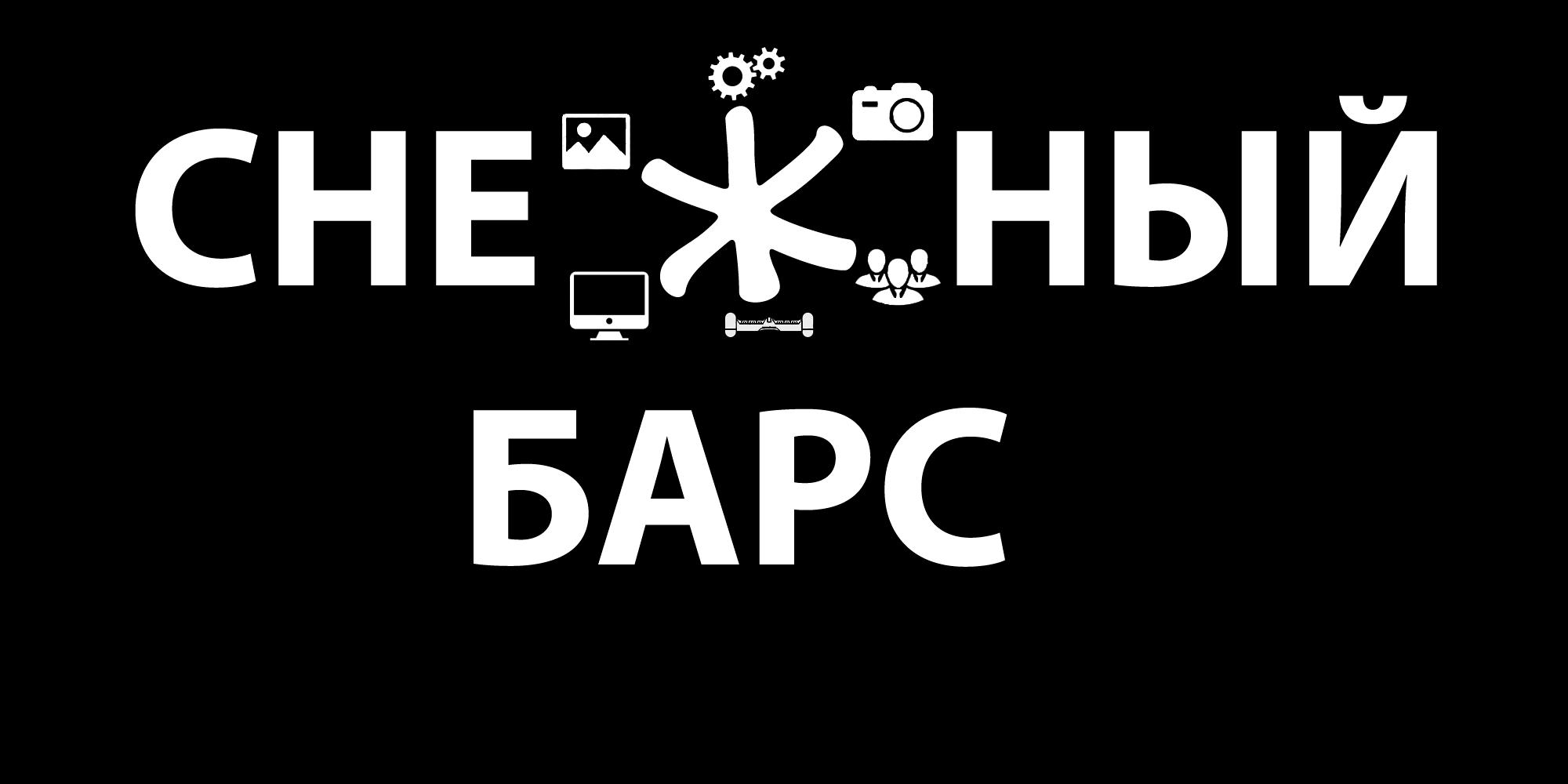 Ре-дизайн (рестайлинг) логотипа компании фото f_7285a92ce1595a07.png