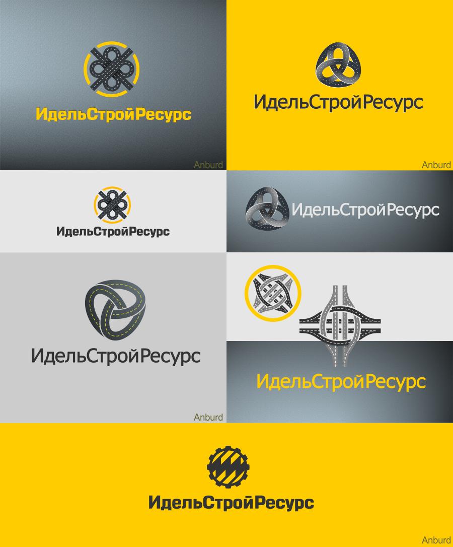 ИдельСтройРесурс 11-02-2013