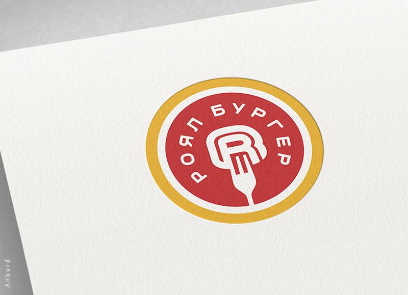 Обновление логотипа фото f_14059a55f82b6863.png