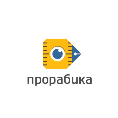 Прорабика / конкурс - 1 место