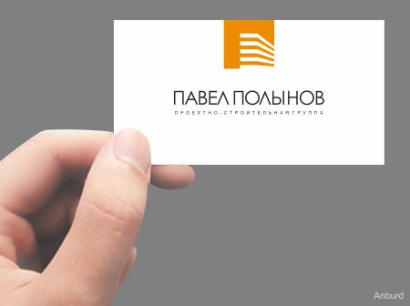 Павел Полынов - дизайн студия интерьеров / конкурс - 1 место