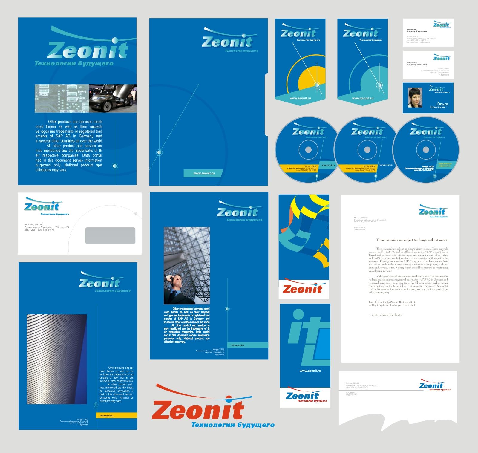 Зеонит