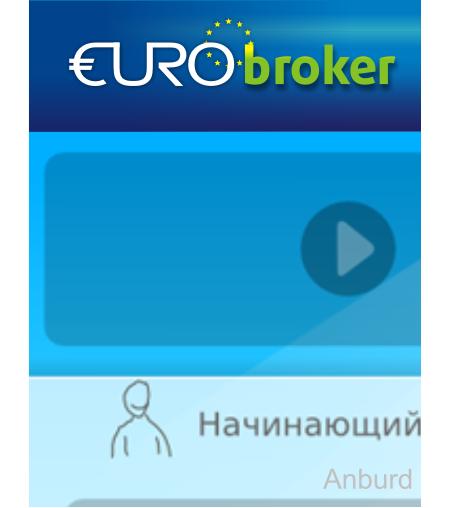 Разработка логотипа компании для сайта фото f_4be8d882f1d54.png