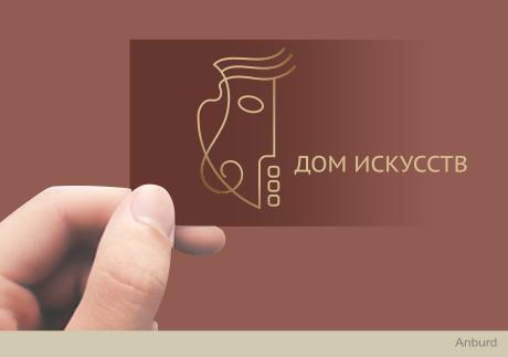 Дом Искусств / конкурс - 1 место