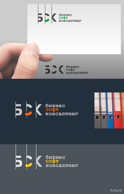 Разработать логотип со смыслом для компании-разработчика ПО фото f_504aeab054bcb.png