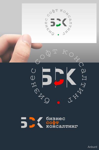Разработать логотип со смыслом для компании-разработчика ПО фото f_504c383c247e7.png