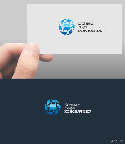 Разработать логотип со смыслом для компании-разработчика ПО фото f_5054b9f6b9d85.png