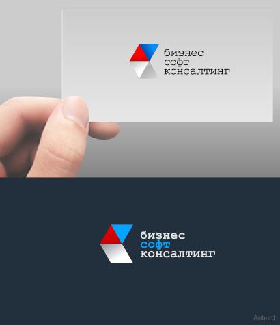 Разработать логотип со смыслом для компании-разработчика ПО фото f_5054bf4f0ee2c.png