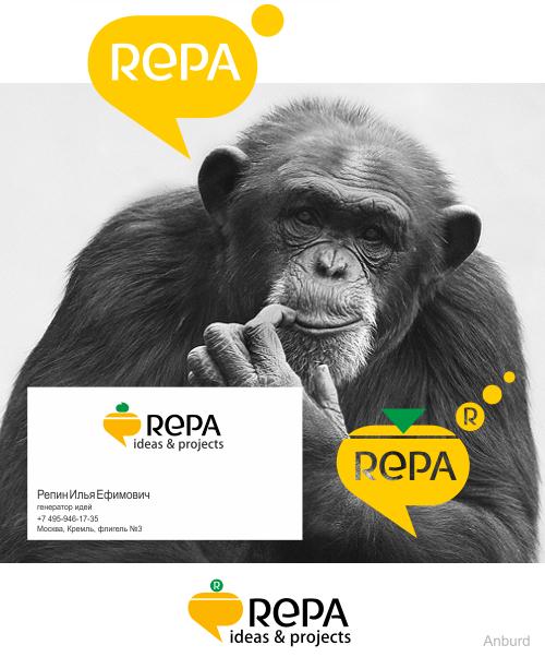 РЕПА - рекламное агенство - конкурсная работа, 2 место