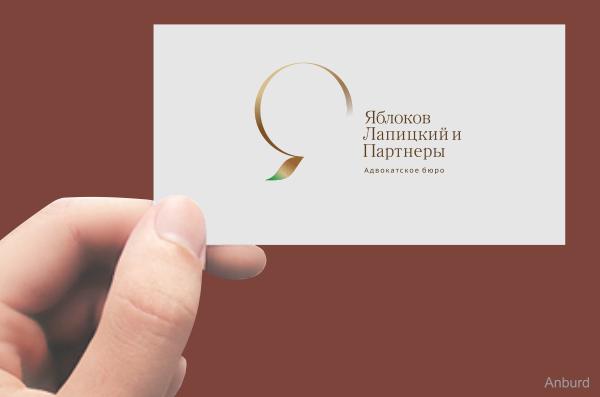 Яблоков - адвокатское бюро / конкурс - 1 место