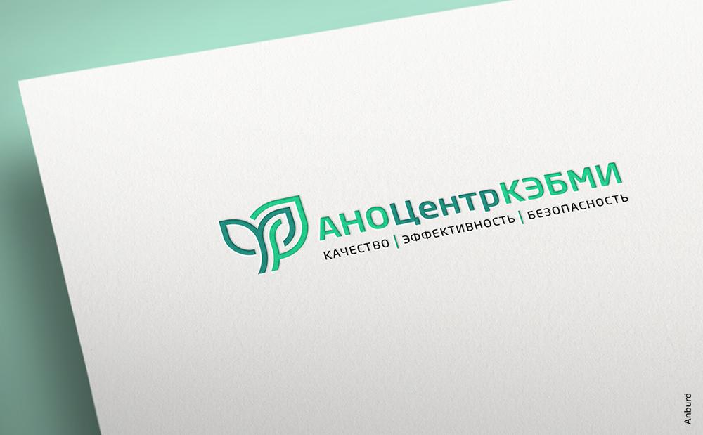 Редизайн логотипа АНО Центр КЭБМИ - BREVIS фото f_5675b28b44c4436a.png