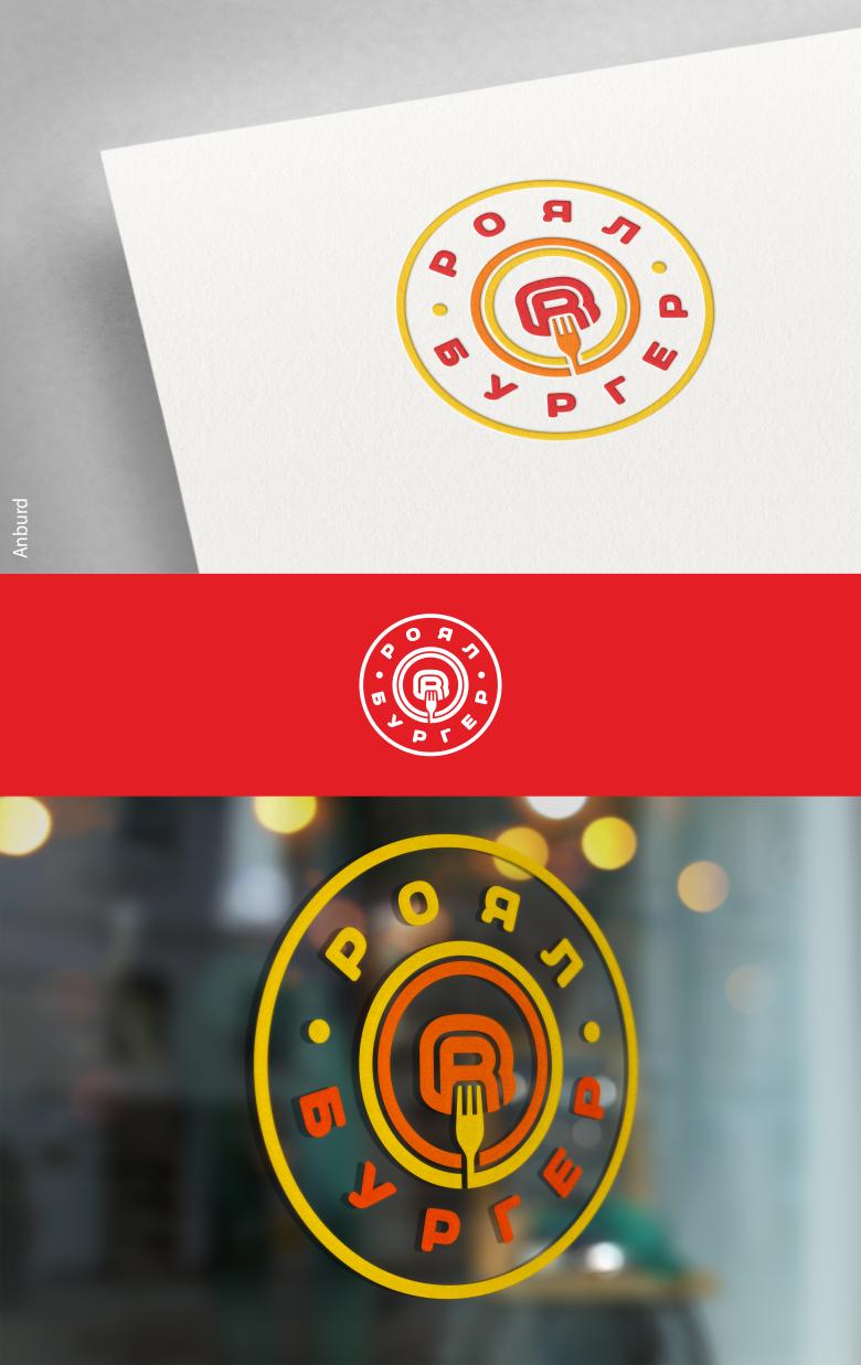 Обновление логотипа фото f_57659a664bb8267f.png