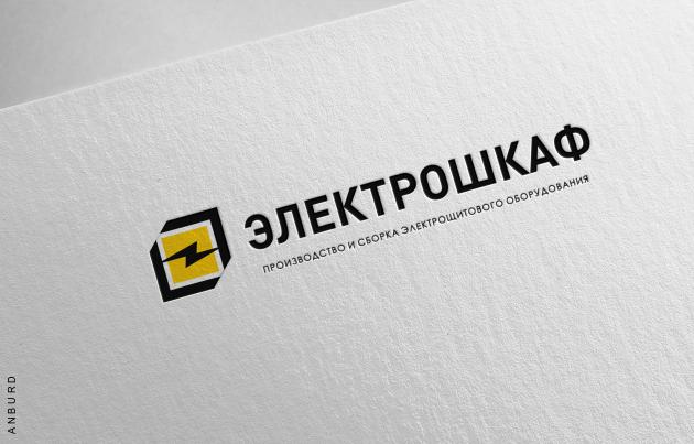 Разработать логотип для завода по производству электрощитов фото f_6015b6e39417b98c.png