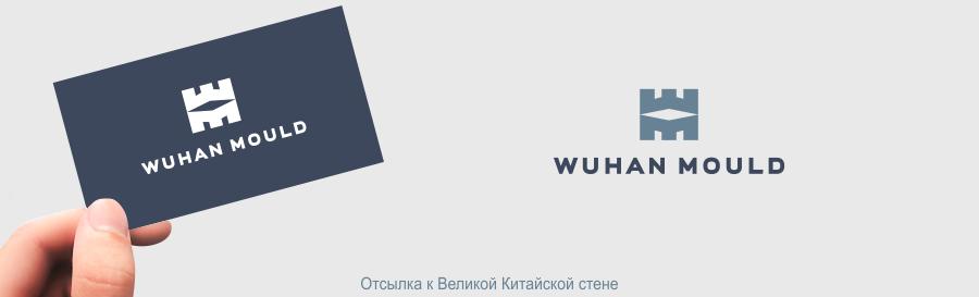 Создать логотип для фабрики пресс-форм фото f_90559899995ed3fb.png