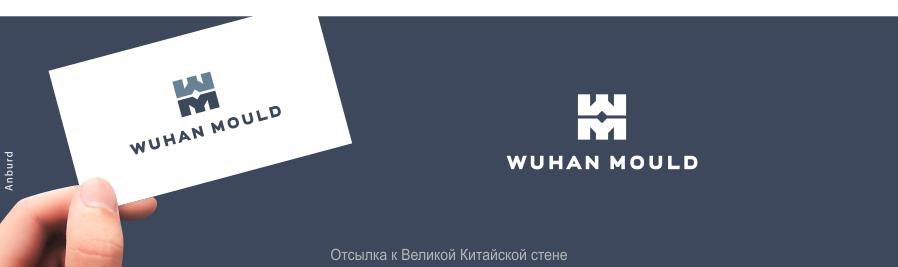 Создать логотип для фабрики пресс-форм фото f_966598996f615688.png